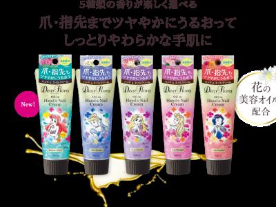 ディアフローラは花の美容オイルでやわらか肌へ導くボディケアシリーズ